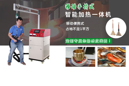 高频焊机和感应钎焊设备案例
