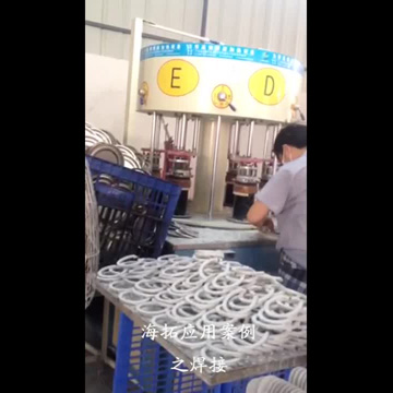 high-frequency double-bottom brazing machine operation live video