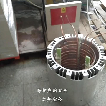 Medium frequency heating machine Large motor hot set experiment video