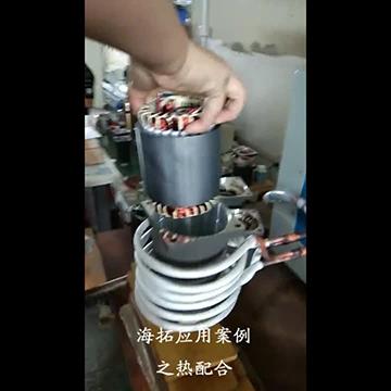 Super audio heating machine motor stator hot test video