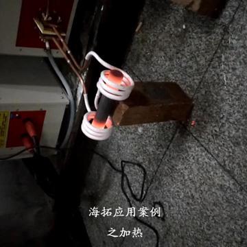 高频加热机对铁棒两头加热锻