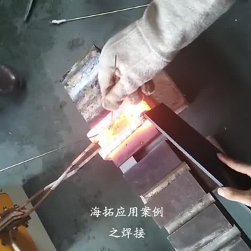 高频焊机类齿轮钢工件加热焊