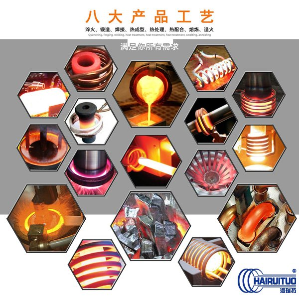 Principles and advantages of electromagnetic induction heating system