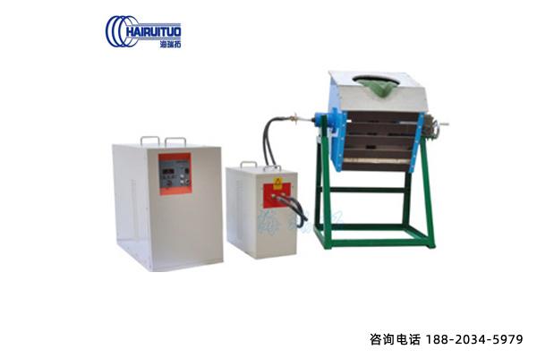 高频熔炼炉