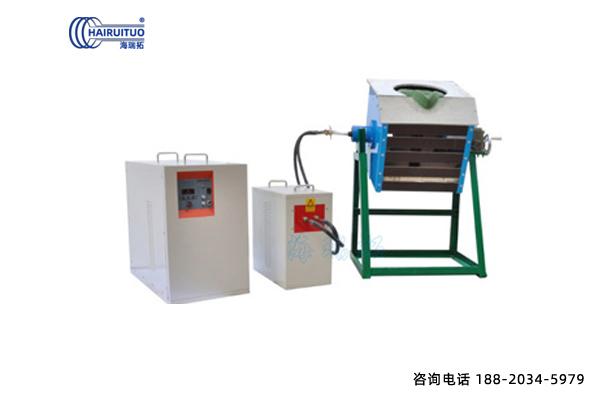深圳中频熔炼炉