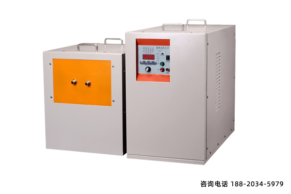 中高频感应加热设备厂家