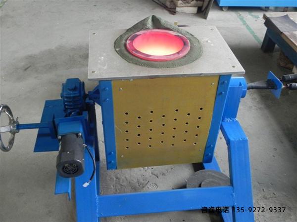 坩埚熔炼炉熔炼