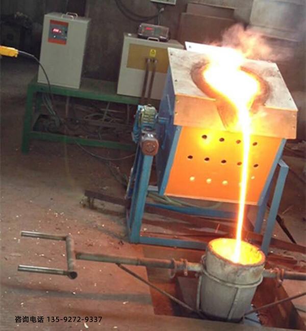 铜节能中频炉