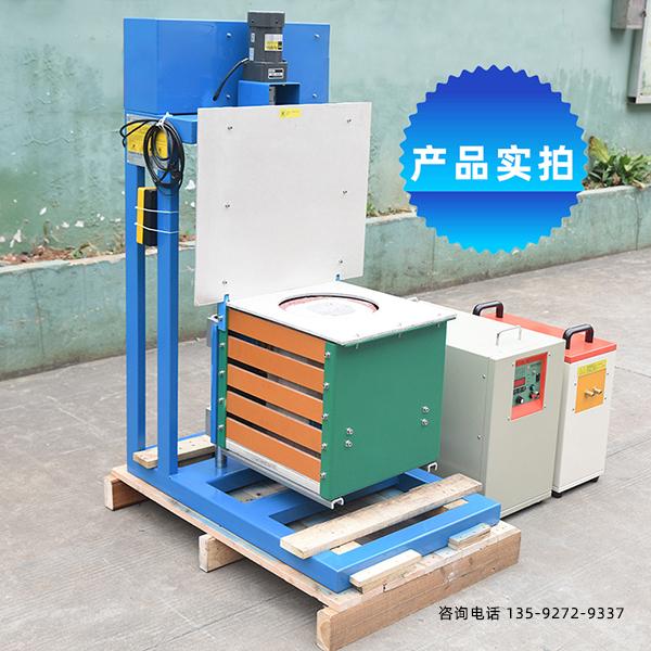 铝合金熔炼炉产品