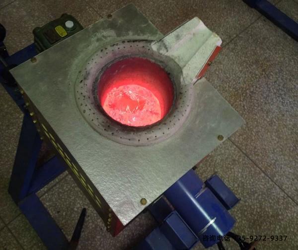 中频熔炼炉熔炼