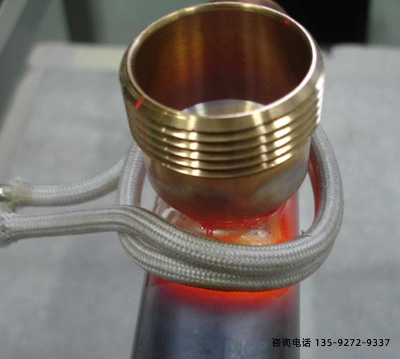 高频焊接铜接头