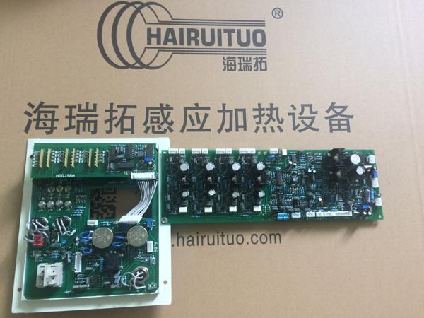 高频感应加热电源主板