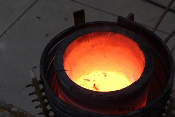 中频感应电炉熔炼