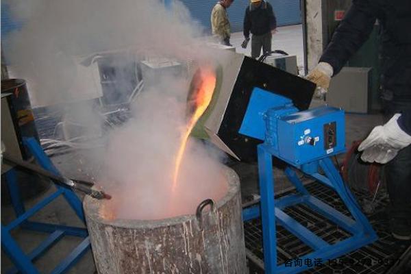 中频熔炼炉工作中采取的措施