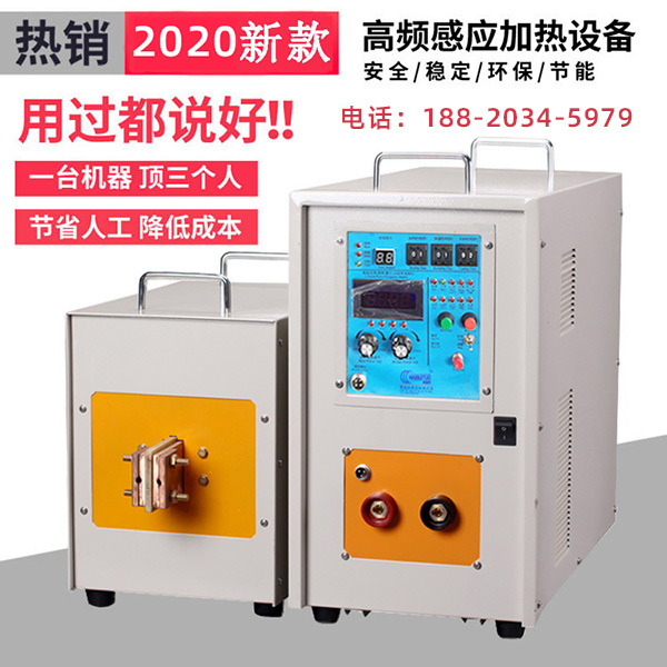 新型感应加热设备15AB