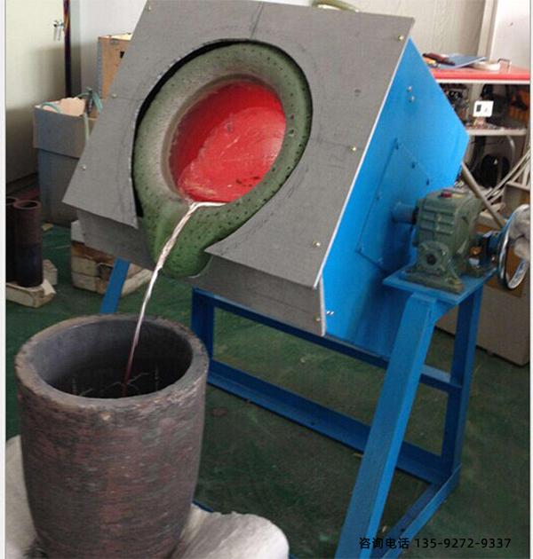 中山客户进厂参观中频熔炼炉