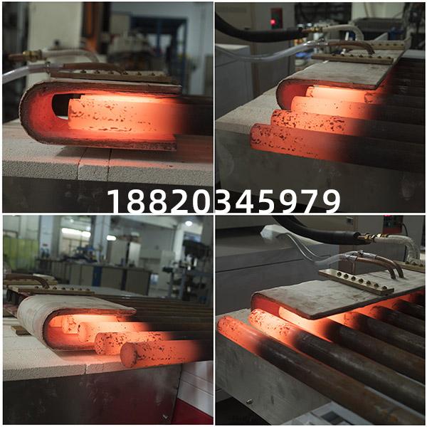 锻造炉600X400_07.jpg