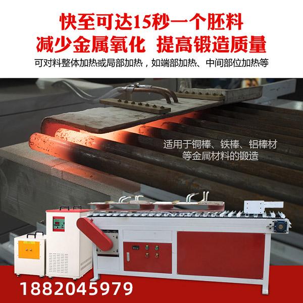 安徽中频感应加热炉结构