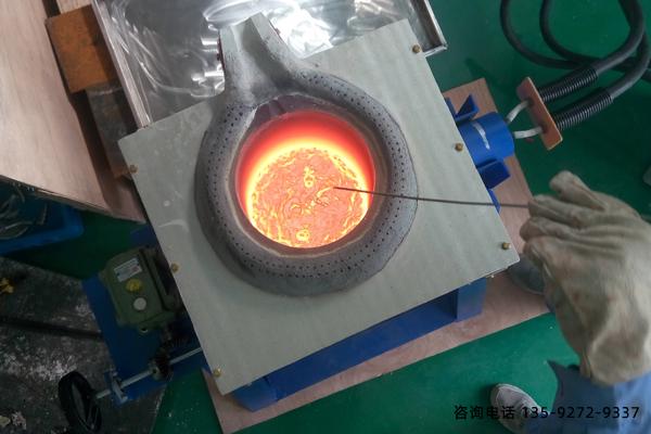 湖南中频感应熔炼炉厂家
