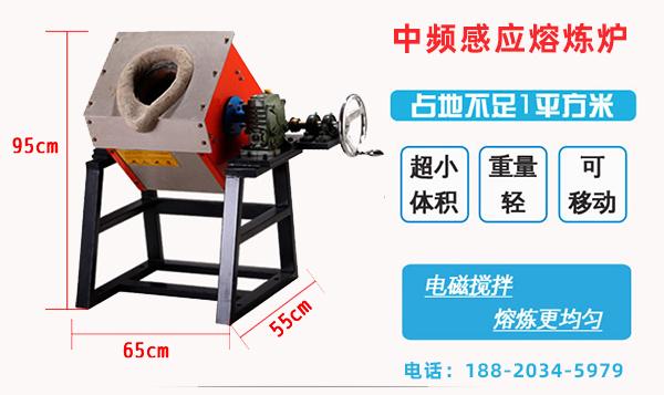 深圳铝合金熔炼炉厂
