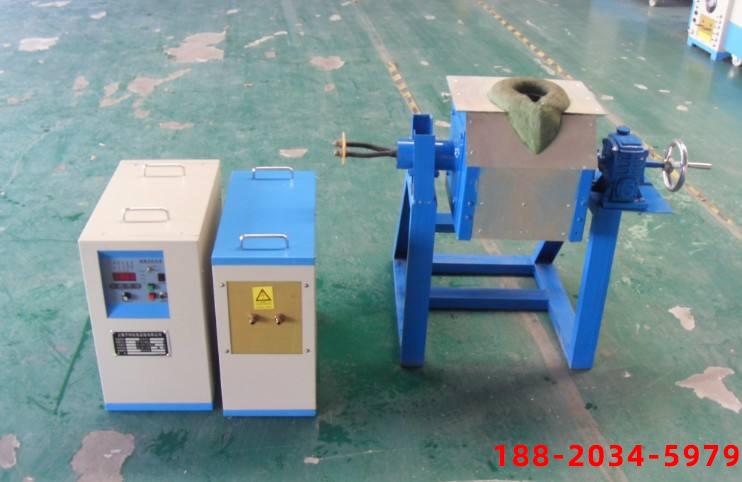 小型熔炼炉设备