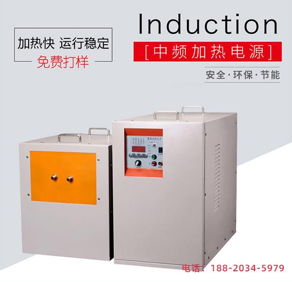 钢板感应加热厂