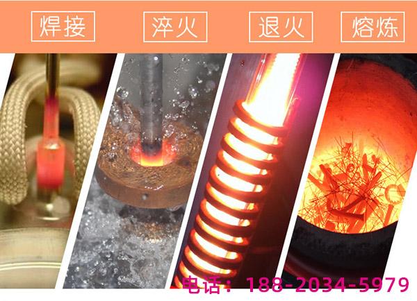 金属退火设备-固溶保温时间