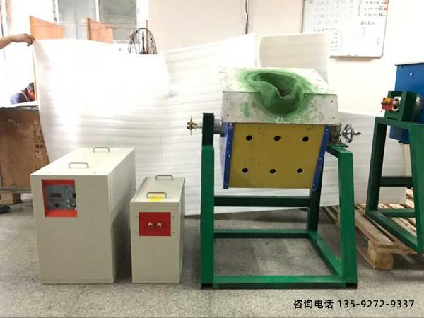 中频熔炼炉生产