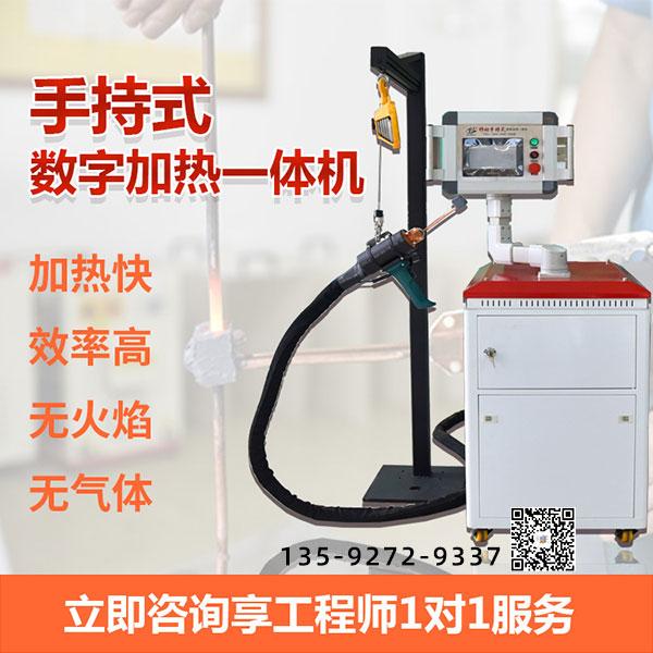 图:高频焊接机