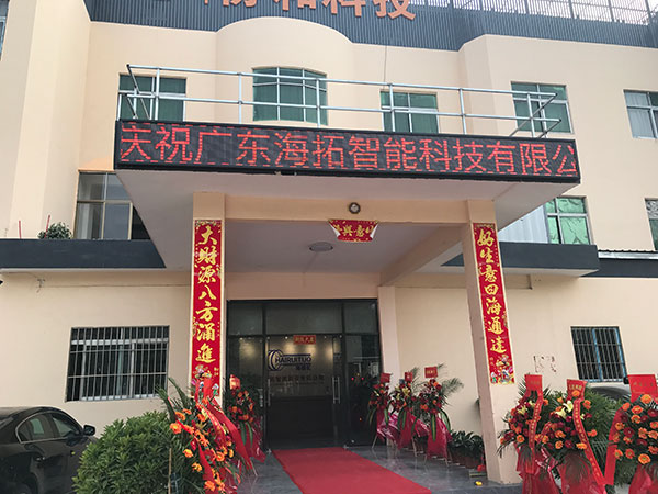 东莞高频焊接机厂家