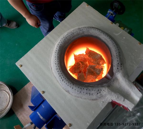 小型中频熔炼炉车间