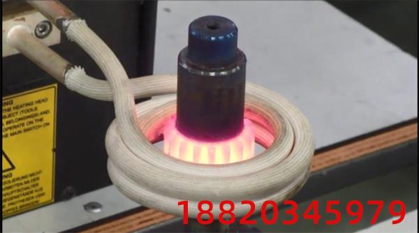 高频感应加热机打样