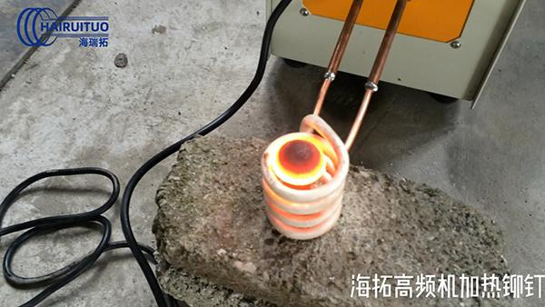 高频加热机设备
