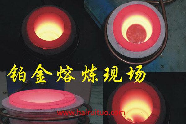 上海中频感应加热前炉
