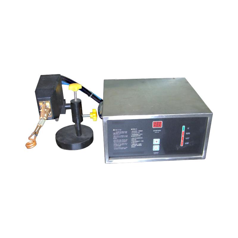 超高频感应加热设备03kw