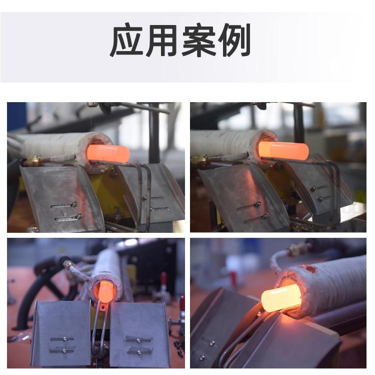 中频感应加热锻造炉案例