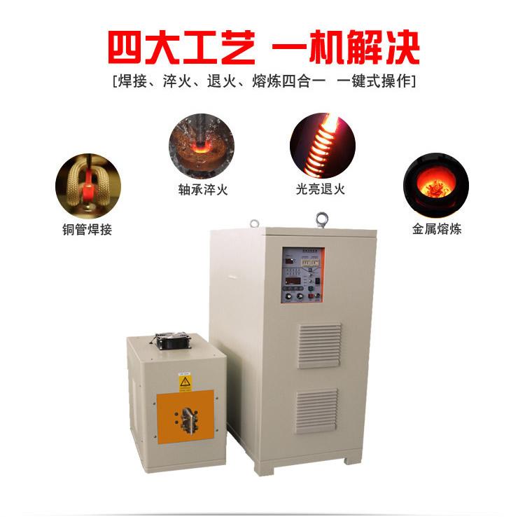高频感应加热设备用途