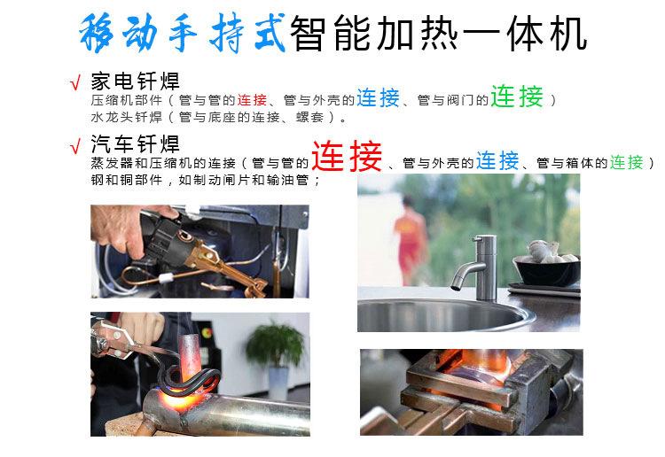 高频焊机用途 应用场合