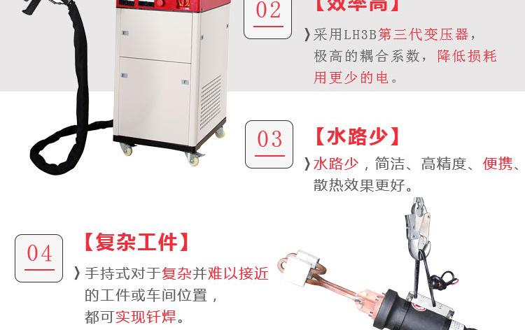 高频焊机基本说明二