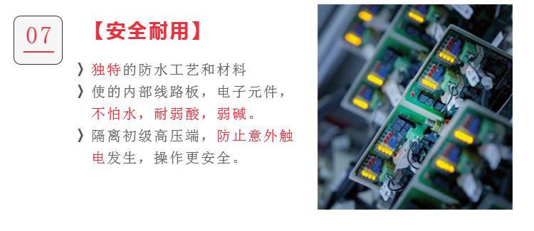 高频焊机基本说明四