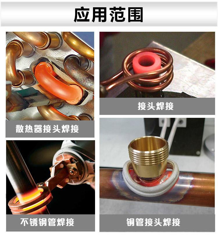 小型手持移动式高频加热机