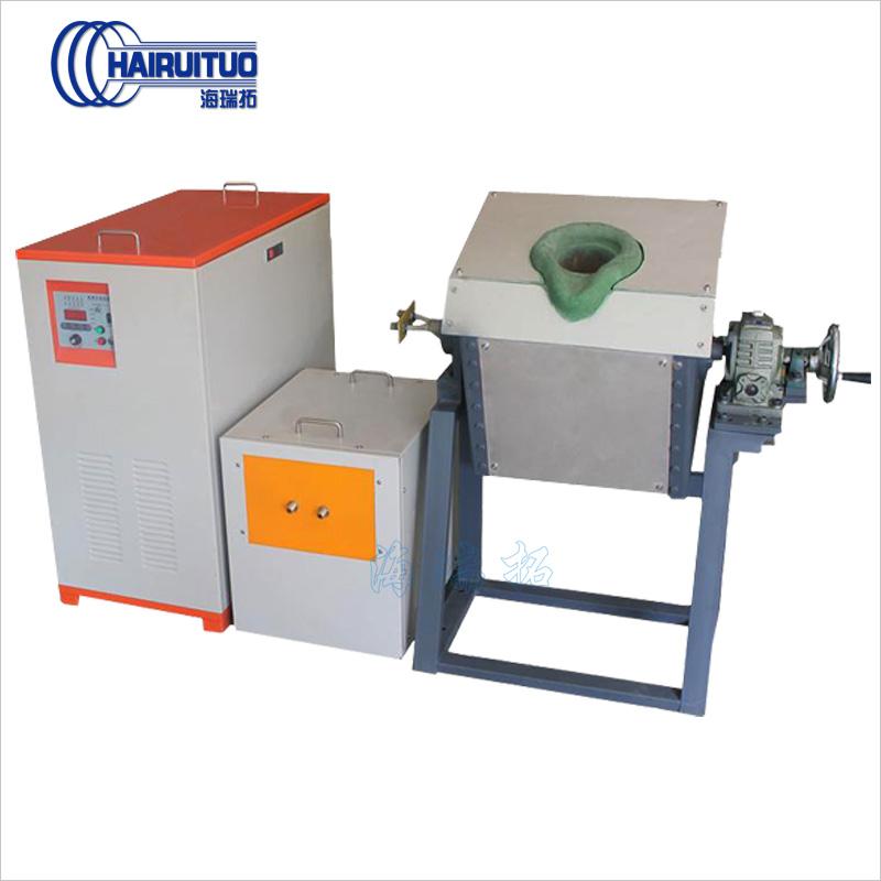 IGBT type medium frequency induction melting furnace, Fixed melting furnace