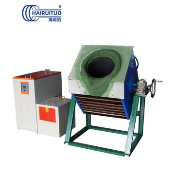 中频感应熔炼炉 中频熔炼炉 不锈钢铁铜金银铝有色金属加热熔化铸造设备