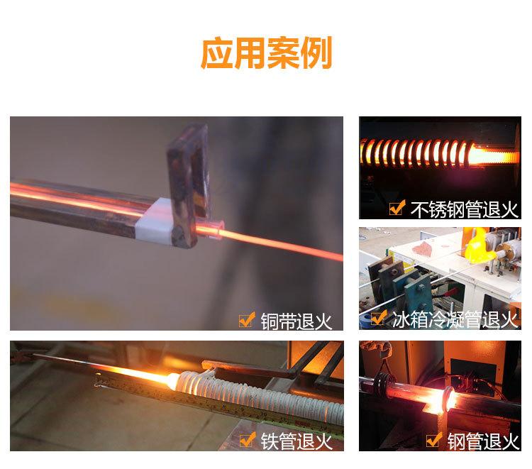 铜管线材高频在线退火设备