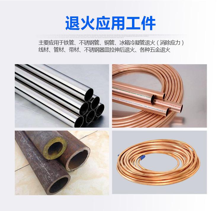 管材在线退火机 铜管不锈钢管退火