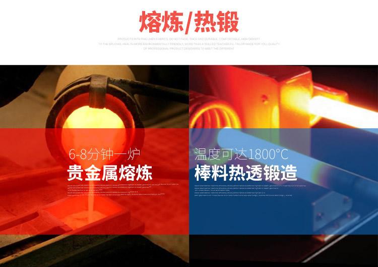 中频加热机备应用